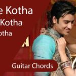 Mithye Kotha Chords - Bengali Song