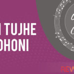 Kaun Tujhe Chords from MS Dhoni