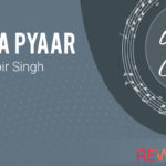 Pehla Pehla Pyaar Guitar Chords from Kabir Singh